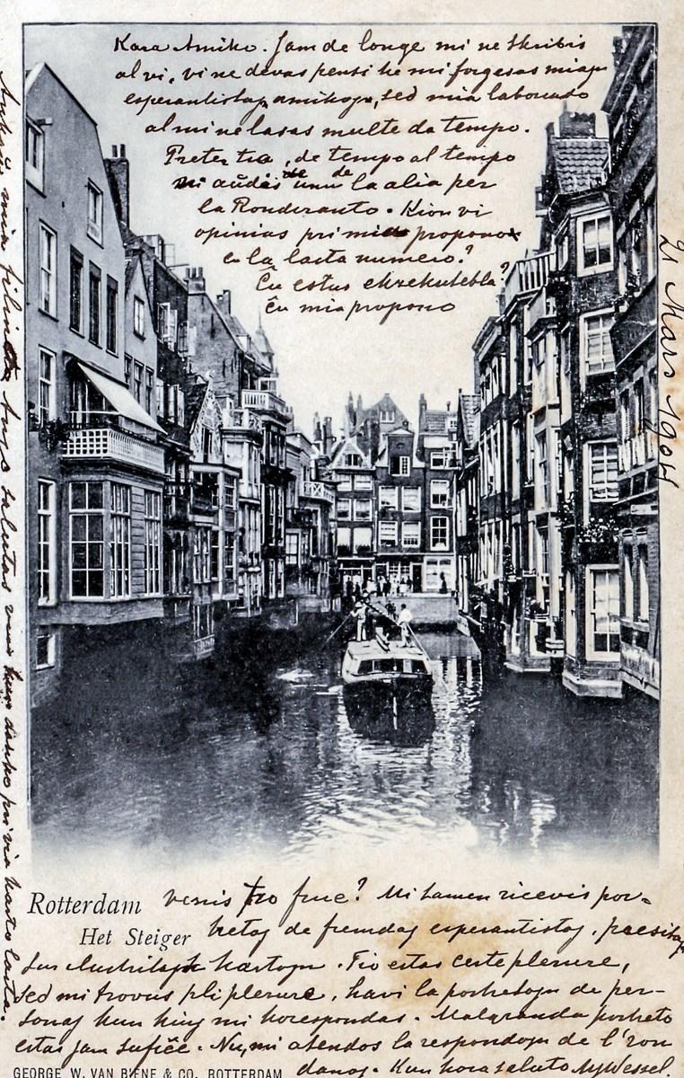 Rotterdam - Het Steiger, un quartier en plein centre de Rotterdam.