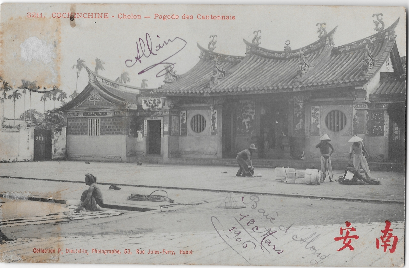 Cholon -  Pagode des cantonnais