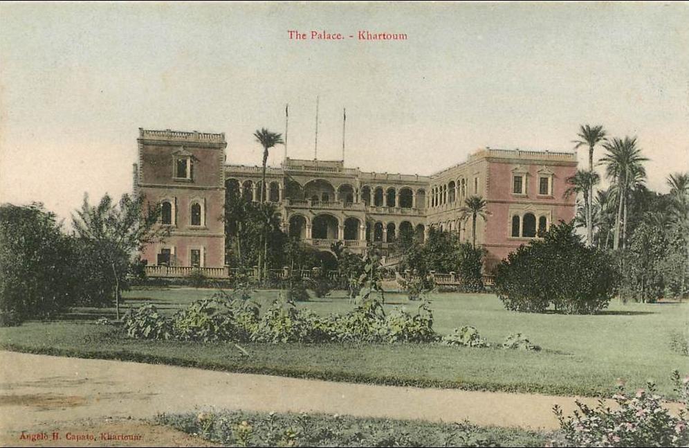 -  SOUDAN  the palace de KHARTOUM (scan recto-verso) FRCR91159