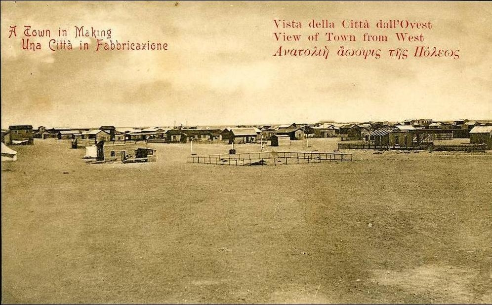 -  SUDAN SOUDAN PORT SUDAN VIEW OF TOWN FROM WEST 1905