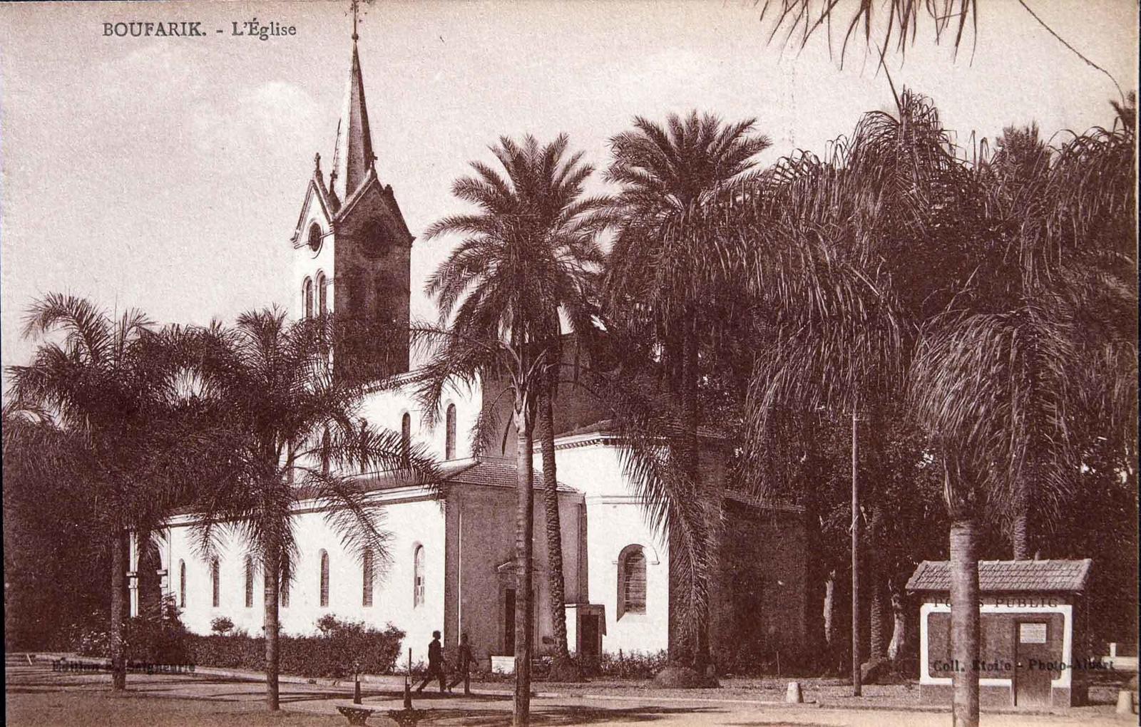 Boufarik -  Eglise