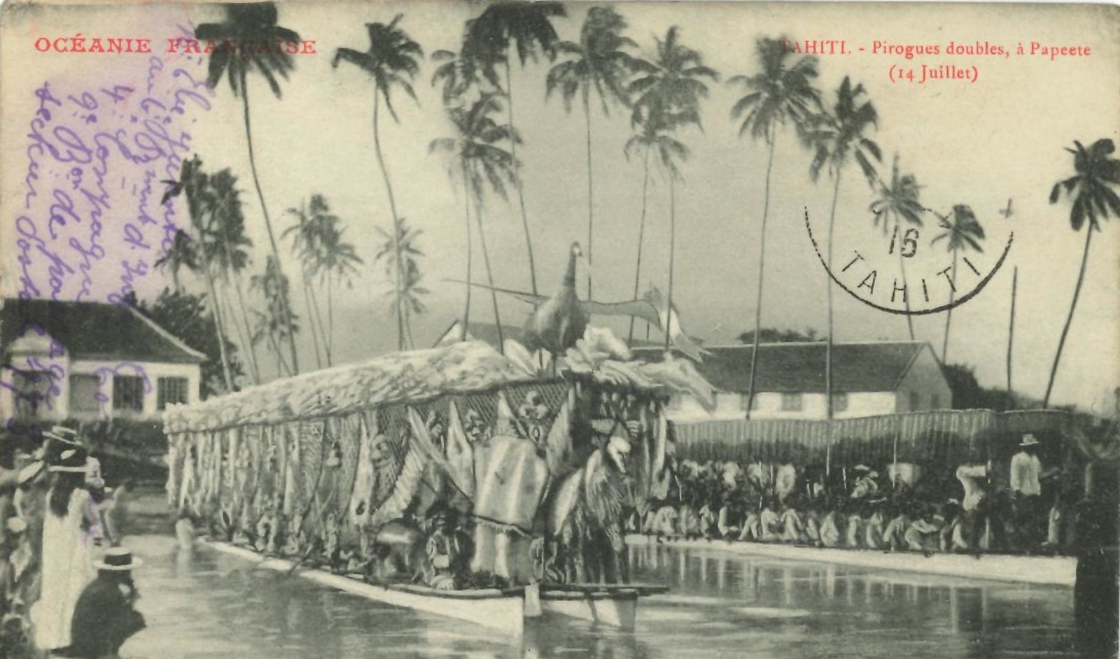 Papeete -  Polynésie Française -Océanie - Tahiti - Papeete - Place du Gouvernement (Photo Gauthier)