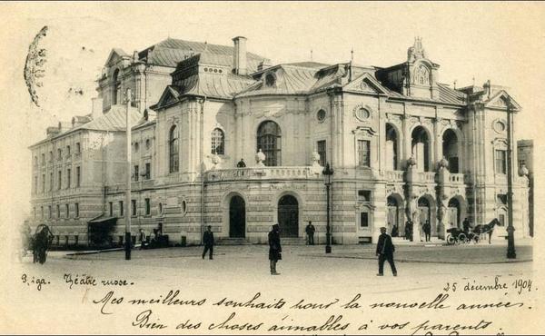 Riga - RIGA  THEATRE RUSSE