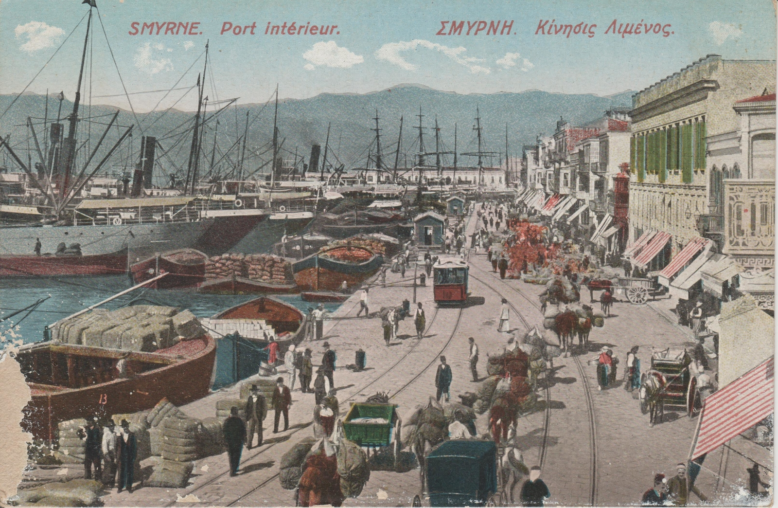 Izmir - Smyrne pendant l'occupation de la Grèce entre 15 Mai 1919 et 8  septembre 1922 - Carte postale ancienne et vue d'Hier et Aujourd'hui -  Geneanet
