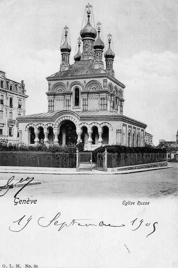 Genève - Eglise russe