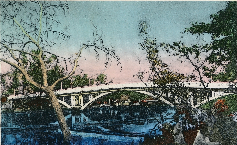 Saïgon) -  Le pont de l'Avalanche Hô-Chi-Minh-Ville (Saïgon)
