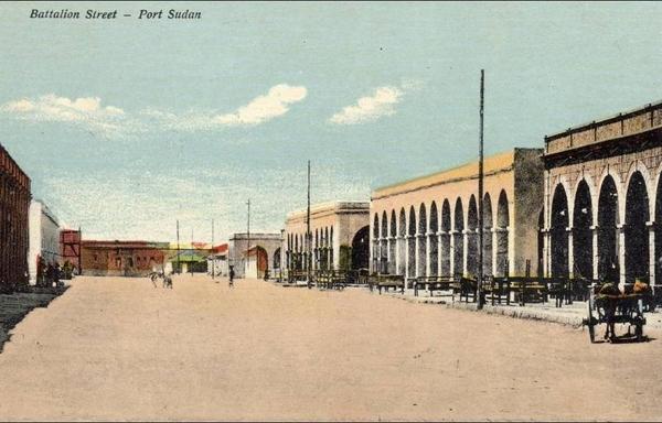 - SUDAN - Red Sea State - PORT SUDAN Battalion Street