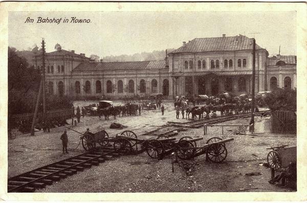 Kaunas - Kanonen-Verladung am Bahnhof in Kowno