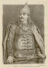 Boleslas III (Bouche Torse) PIAST