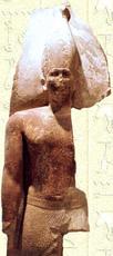 Snéfrou d'ÉGYPTE