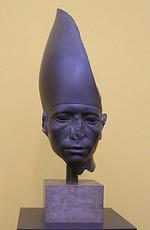 Amenemhat III (Aménémès III ) d'ÉGYPTE