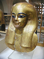Youya d'ÉGYPTE