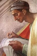 Asa (Fils D'Abia) de JUDA