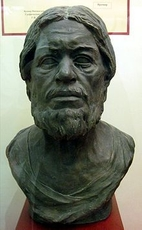 Samuel Ier COMETOPULO