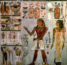 Seniseneb (Seneneb) d'ÉGYPTE