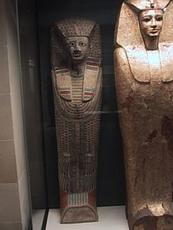 Antef V d'ÉGYPTE