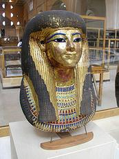 Touya d'ÉGYPTE