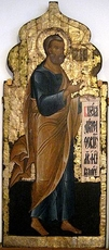 Seth (3è Fils D'Adam Et Eve) de La BIBLE
