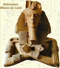 Akhenaton (Amenophis IV ) (Amenhotep IV ) d'ÉGYPTE